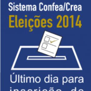 Sexta-feira é o último dia para inscrição de candidatos às eleições do Sistema