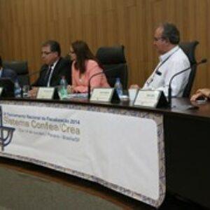Diálogo entre agentes de fiscalização dos Creas e Comissão de Ética e Exercício Profissional gera súmula de interesses