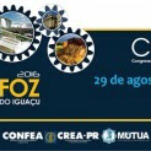 Comissão organizadora divulga números do Contecc 2016