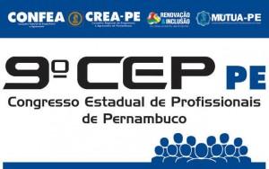 CEP_SELO