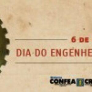 6 de maio é o Dia do Engenheiro Cartógrafo