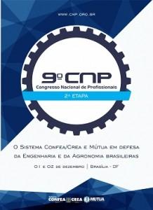 cnp_logo-com-data