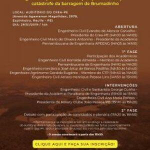 Reunião Conjunta no Crea-PE debate sobre tragédia de Brumadinho