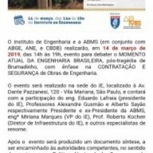 Debate: Momento Atual da Engenharia Brasileira – Nesta quinta-feira (14) AO VIVO pelo facebook do CREA-PE