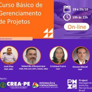 PMI-PE oferece curso básico de Gerenciamento de Projetos – on-line
