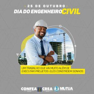 Dia do Engenheiro Civil