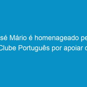 José Mário é homenageado pelo Clube Português por apoiar o movimento contra construção dos viadutos