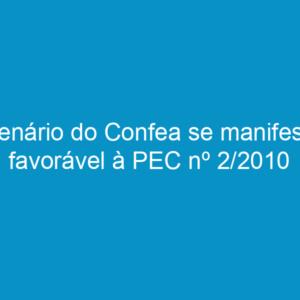 Plenário do Confea se manifesta favorável à PEC nº 2/2010