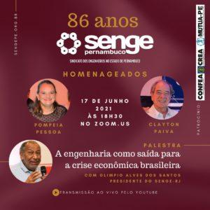 Senge-PE comemora 86 anos nesta quinta-feira